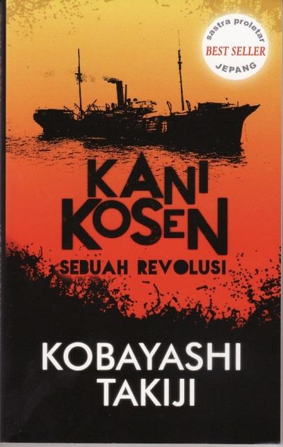 kanikosen-karya-kobayashi
